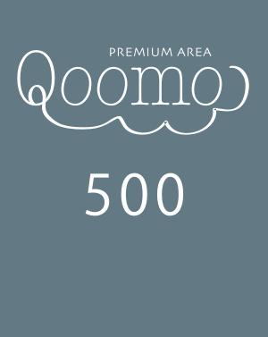 500号室