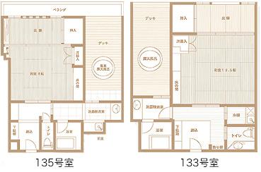 【露天風呂付】花たちばな館133号室または135号室